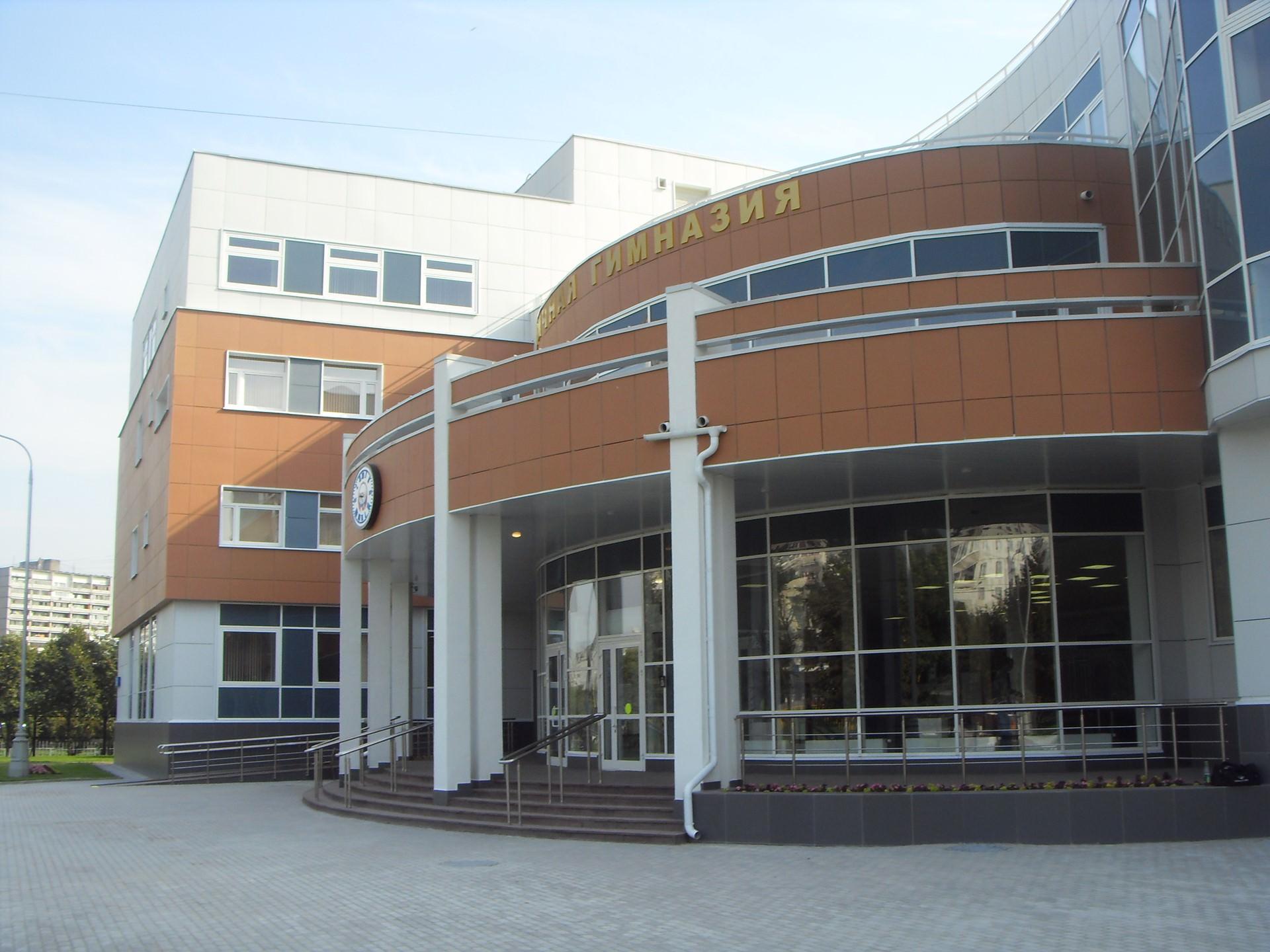 Государственная столичная гимназия